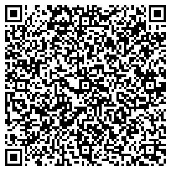 QR-код с контактной информацией организации ЮрТрансАвто, ООО