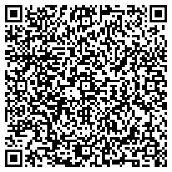QR-код с контактной информацией организации Коним груп, ООО