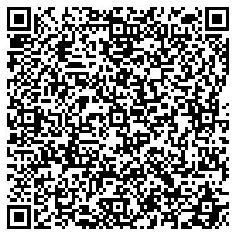 QR-код с контактной информацией организации Интралекс, ООО
