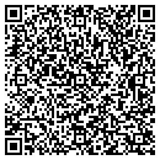 QR-код с контактной информацией организации С.М.А.Р.Т., ЧП