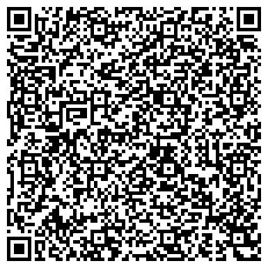 QR-код с контактной информацией организации Юридическая клиника, ОО