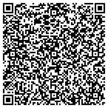 QR-код с контактной информацией организации Юридическая компания TRUSTline service, ООО