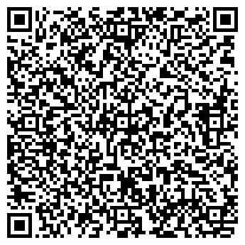 QR-код с контактной информацией организации ЭмДжи Инновации