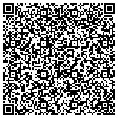 QR-код с контактной информацией организации ДЕГА Консалтинг, Юридическая компания