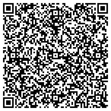 QR-код с контактной информацией организации Юридическая компания МедАдвокат, ООО