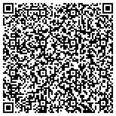 QR-код с контактной информацией организации Интергест (Intergest Ukraine), ООО