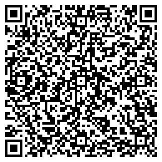 QR-код с контактной информацией организации Укравтоброк, ЧП