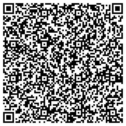 QR-код с контактной информацией организации ES-Trans Logistics-928, ООО (ЕС-Транс Логистик-0928, ООО)