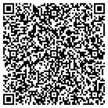 QR-код с контактной информацией организации Ваако, ООО