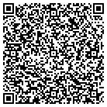 QR-код с контактной информацией организации Балиев и К, ЧП