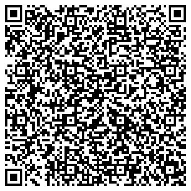 QR-код с контактной информацией организации Юридическая компания Вектор, ООО