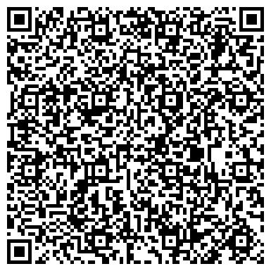 QR-код с контактной информацией организации Сан Ларк ВИП Сервис (Sun Lark V.I.P. Service), ООО