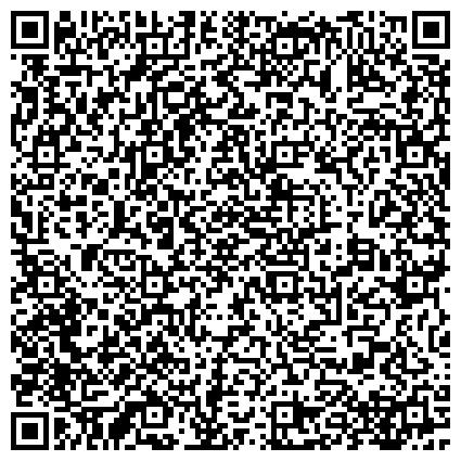 """QR-код с контактной информацией организации Патентно-юридическая фирма """"INTELEGIS"""", ООО """"ИНТЕЛЕДЖИС"""""""