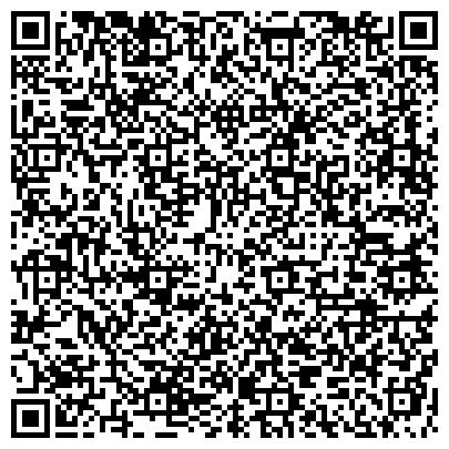 QR-код с контактной информацией организации Юридическая компания Поддержка и защита, ООО