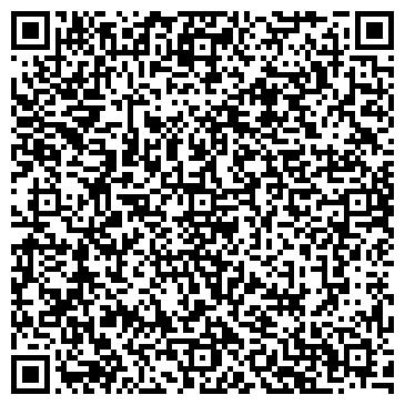 QR-код с контактной информацией организации Прайм, Адвокатская компания