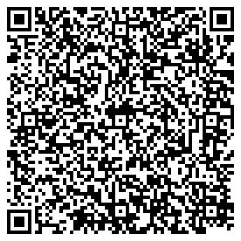 QR-код с контактной информацией организации Драйв-Инвест, ООО