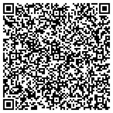 QR-код с контактной информацией организации Бизнес-Партнер, ООО