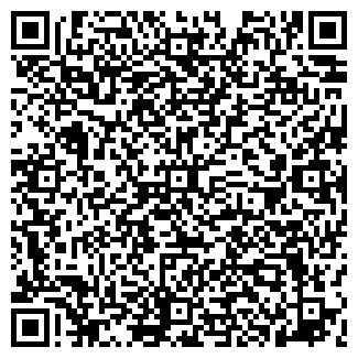 QR-код с контактной информацией организации Уктаз, ООО