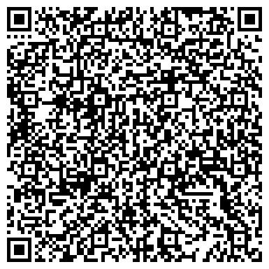 QR-код с контактной информацией организации Компания Крок Консульт, ООО