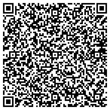 QR-код с контактной информацией организации Логистический центр КМ, ЧП