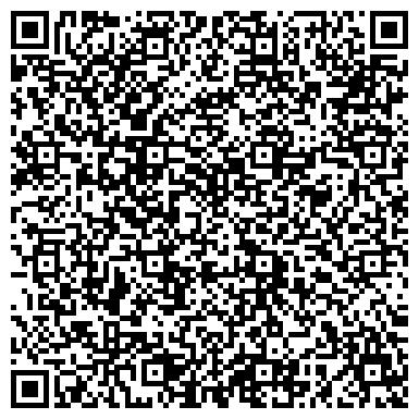 QR-код с контактной информацией организации Юридическая компания Кватро, ООО