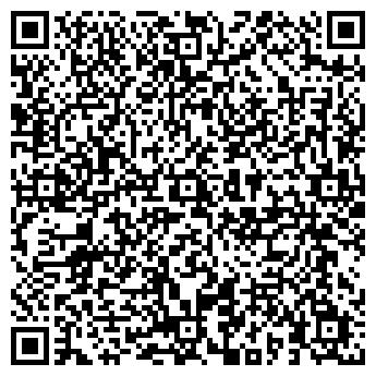 QR-код с контактной информацией организации Свит Консалтинг, ООО