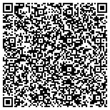 QR-код с контактной информацией организации Проксимус, ООО