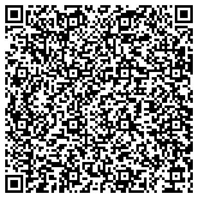 QR-код с контактной информацией организации Юридическая компания Лекс-практика, ООО