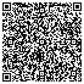 QR-код с контактной информацией организации Гуц и Исаєв, ООО