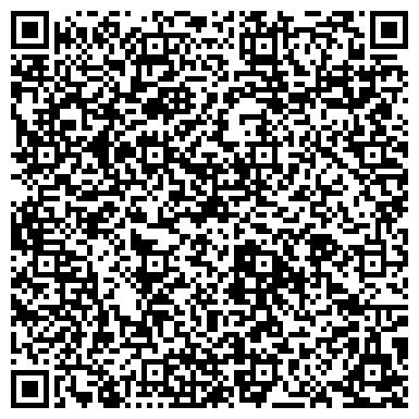 QR-код с контактной информацией организации Легас, юридическая компания, ООО