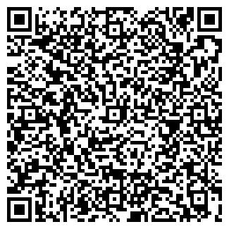 QR-код с контактной информацией организации Власт, ЧП