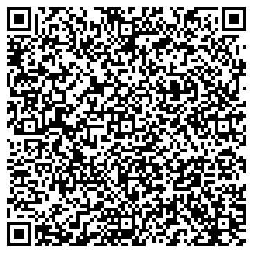 QR-код с контактной информацией организации Лино, Юридическая фирма
