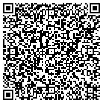 QR-код с контактной информацией организации Лега Артис, Компания