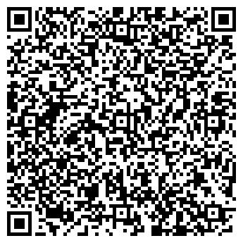 QR-код с контактной информацией организации Фумелев И.А., ЧП