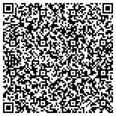 QR-код с контактной информацией организации Брок Бизнес Центр, ООО