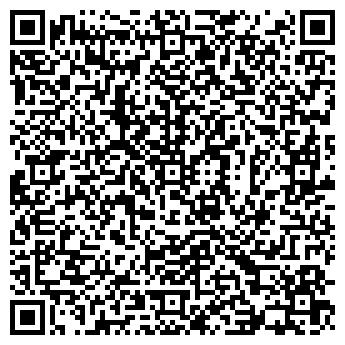 QR-код с контактной информацией организации Профустрой,ООО