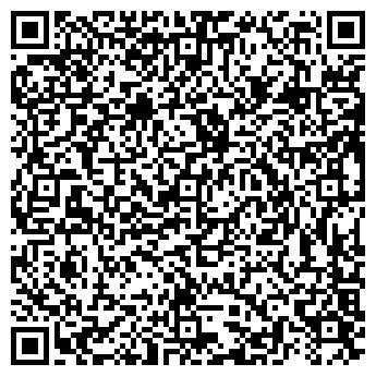 QR-код с контактной информацией организации Дта-логистика, ООО