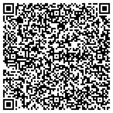 QR-код с контактной информацией организации Максибилд, ООО