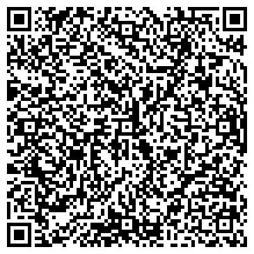 QR-код с контактной информацией организации Бизнеспрофстрой, ООО