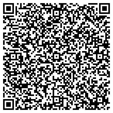 QR-код с контактной информацией организации Реал менеджмент, компания (REaL management)