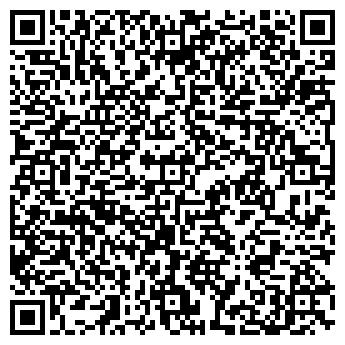 QR-код с контактной информацией организации ПОСОЛЬСТВО КИТАЯ В УКРАИНЕ