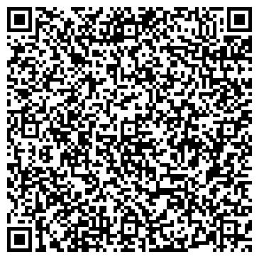 QR-код с контактной информацией организации Углекомплекс, ООО