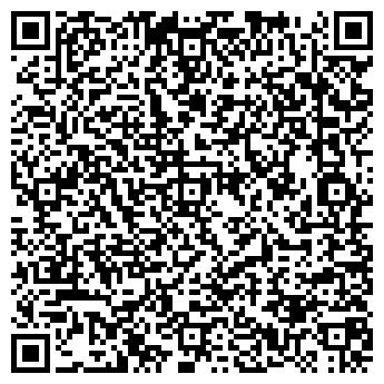 QR-код с контактной информацией организации ПБУ, ЧП