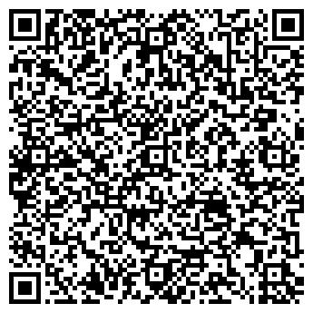 QR-код с контактной информацией организации ПОСОЛЬСТВО ЛИТВЫ В УКРАИНЕ