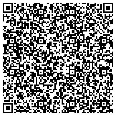 QR-код с контактной информацией организации H-aRt (Международная консалтинговая компания), ООО