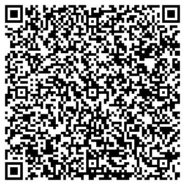 QR-код с контактной информацией организации В.Шипс(Украина), ООО