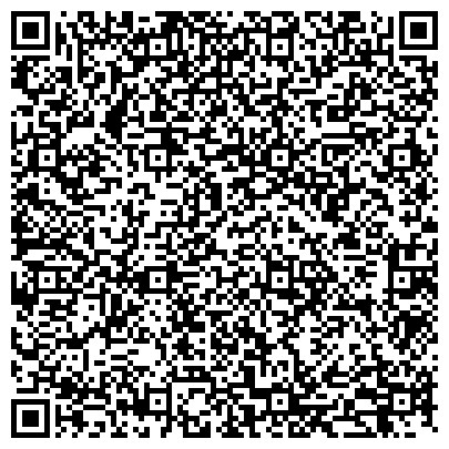 QR-код с контактной информацией организации Консалтинг молочних ферм, ООО (DNCS Dairy Nutrition Consulting Services)