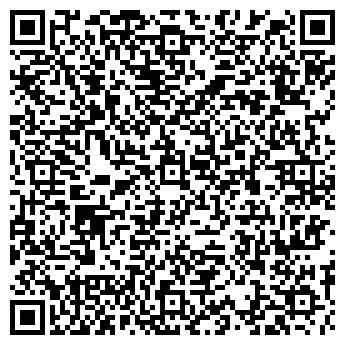 QR-код с контактной информацией организации Владимир Стус, ЧП