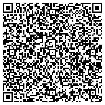QR-код с контактной информацией организации Центр качества, ООО