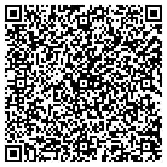 QR-код с контактной информацией организации С.В.А Компани, ТОВ